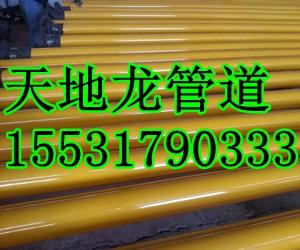 环氧粉末涂层厚壁防腐钢管